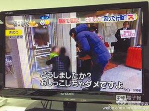 銀座で子どもにおしっこ=注意しても反論の中国人観光客、テ...:レコードチャイナ