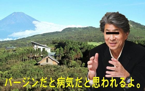 「バージンだと病気だと思われるよ」。キスの経験もない20歳の大学生を富士山麓の別荘に誘い込んだ鳥越氏は二人きりになると豹変したという。都知事候補の資質を問う。