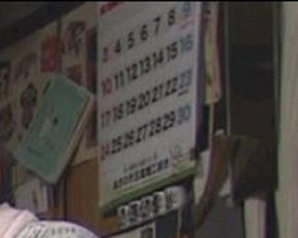 フジテレビが昭和の日を抹消!またドラマの小道具で日本を侮辱!「早子先生、結婚するって本当ですか?」ドラマ内カレンダーに昭和の日なし!画像あり