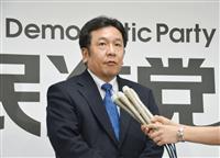 民進党の枝野幸男幹事長は「幅広い市民の皆さんに幅広いご支援をいただくという形の中で、接戦まで持ち込むことができたことは次に向けて大きな一歩になったのではないかというふうに思っております