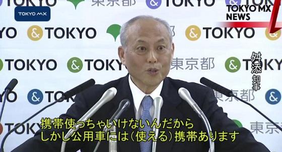 舛添都知事「新宿に居ると地震で下敷きになるかも」⇒猪瀬元知事が反論!「東京を前提に万全の備えをするべき」