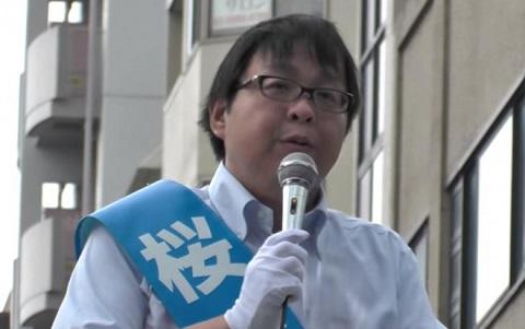 桜井誠 東京都知事選挙街頭演説 巣鴨駅於 平成28年7月14日