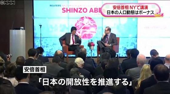 安倍首相「高齢化は重荷ではなくボーナス」「生産年齢人口が300万人減少したが、名目GDPは成長した」「日本の人口動態にまったく懸念を持っていない」「一定の条件を満たせば世界最速級のスピードで永住権を獲