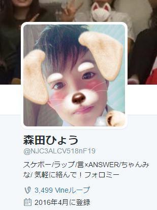 メインアカウント◆中学3年生・少年D(14)は、【森田ひょう】。