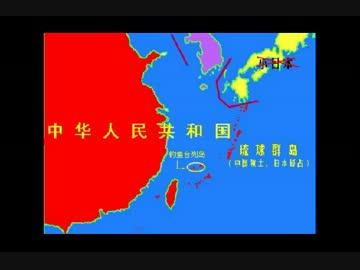 中国韓国の沖縄独立工作 左翼が証言「活動資金は中国からもらってる」