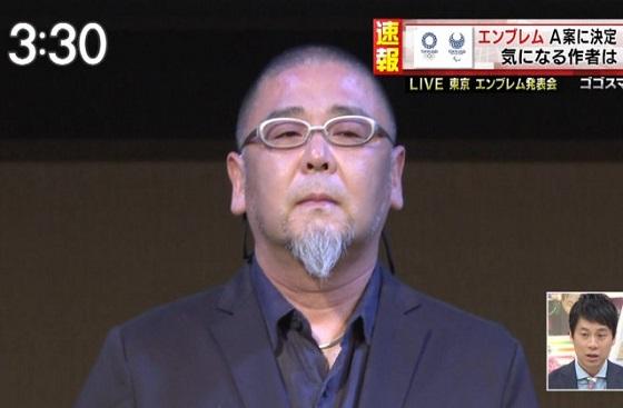 東京五輪新エンブレムのA案作者は野老朝雄(ところあさお)