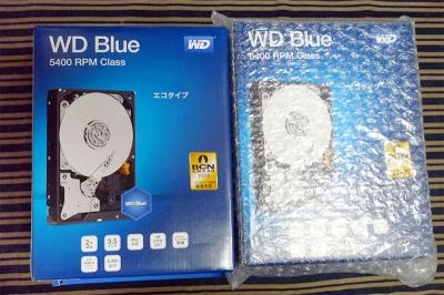 HDD2bayCaseRatoc003.jpg