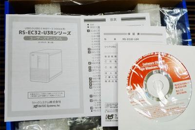 HDD2bayCaseRatoc008.jpg
