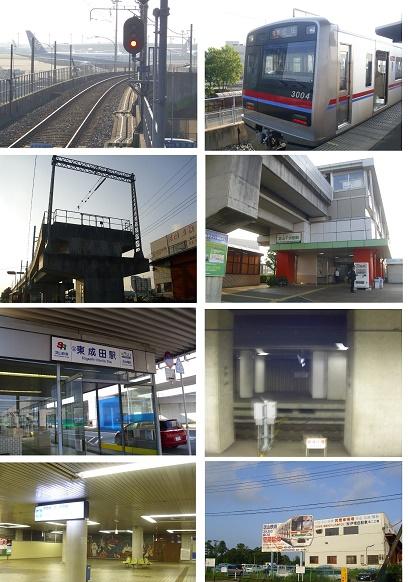 芝山鉄道5