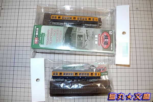 鉄コレ「小田急電鉄1600形電車(デハ1607+クハ1657)」01