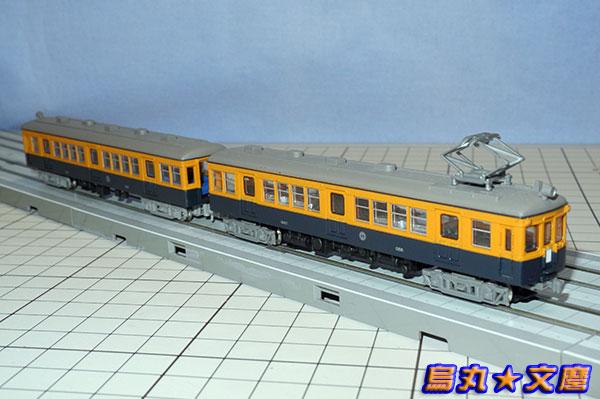 鉄コレ「小田急電鉄1600形電車(デハ1607+クハ1657)」02