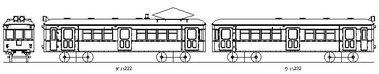 京王帝都電鉄2400形電車03_デハ222とクハ232