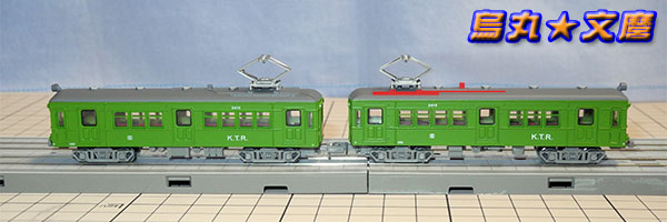 京王帝都電鉄2400形電車04