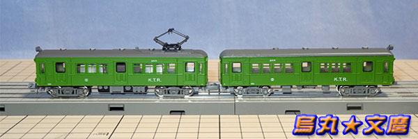 京王帝都電鉄2400形電車05