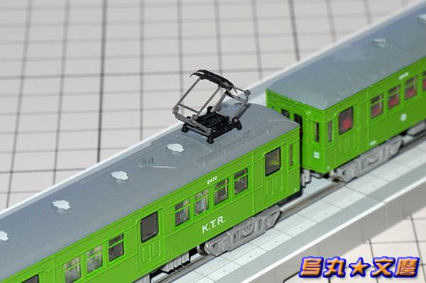 京王帝都電鉄2400形電車06
