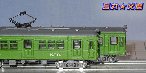 京王帝都電鉄2400形電車08