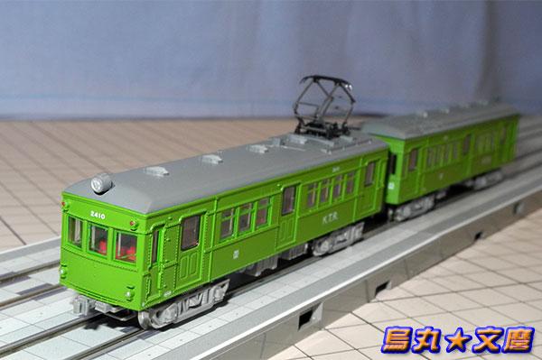京王帝都電鉄2400形電車02_01