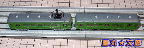 京王帝都電鉄2400形電車02_02