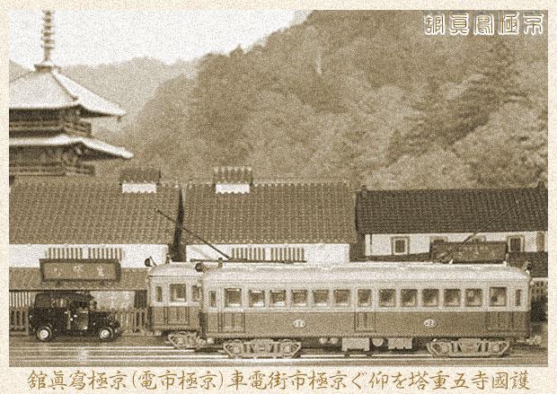 叡山電鉄デナ21型280521_01