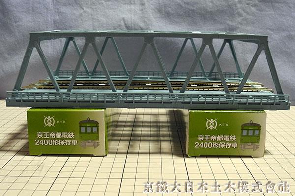 併用軌道橋280601_01