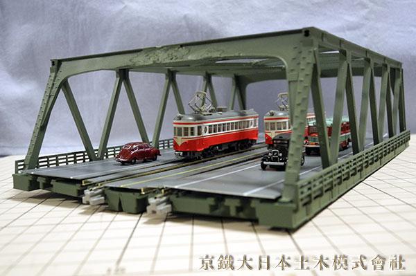 併用軌道橋280601_05