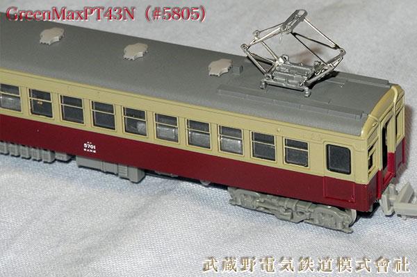 東武鉄道5700系電車(平成28年09月08日撮影27)