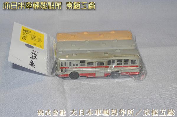 三菱ふそうバス3501_02