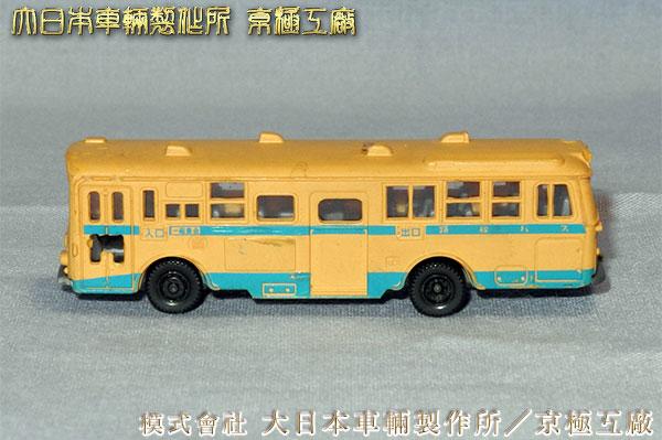 三菱ふそうバス3501_03