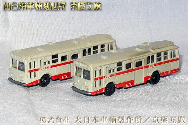 三菱ふそうバス3501_04