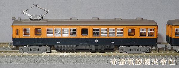 小田急電鉄1600形02
