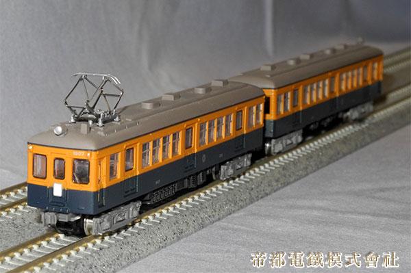 小田急電鉄1600形04