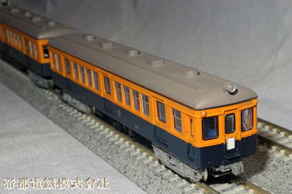 小田急電鉄1600形05