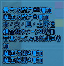 20160427-5.png