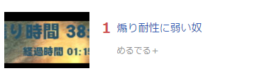 20160503-2.png