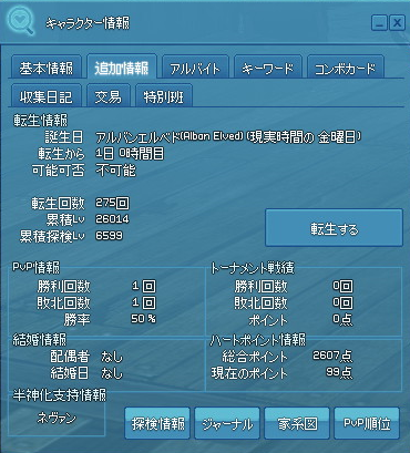 20160530-3.png