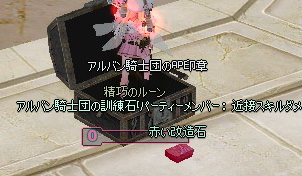 20160612-2.png