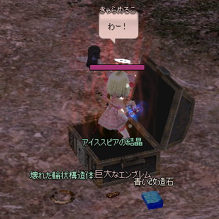 20160612-3.png