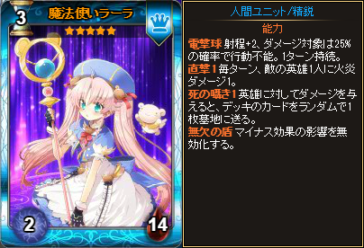 20160824_VG_card01.png