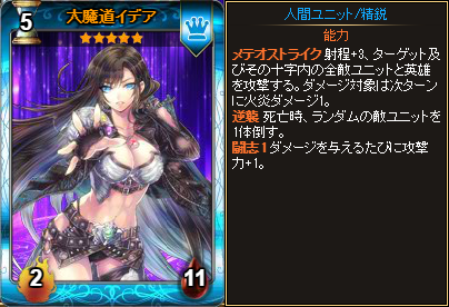 20160824_VG_card02.png