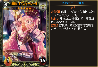 20160824_VG_card03.png
