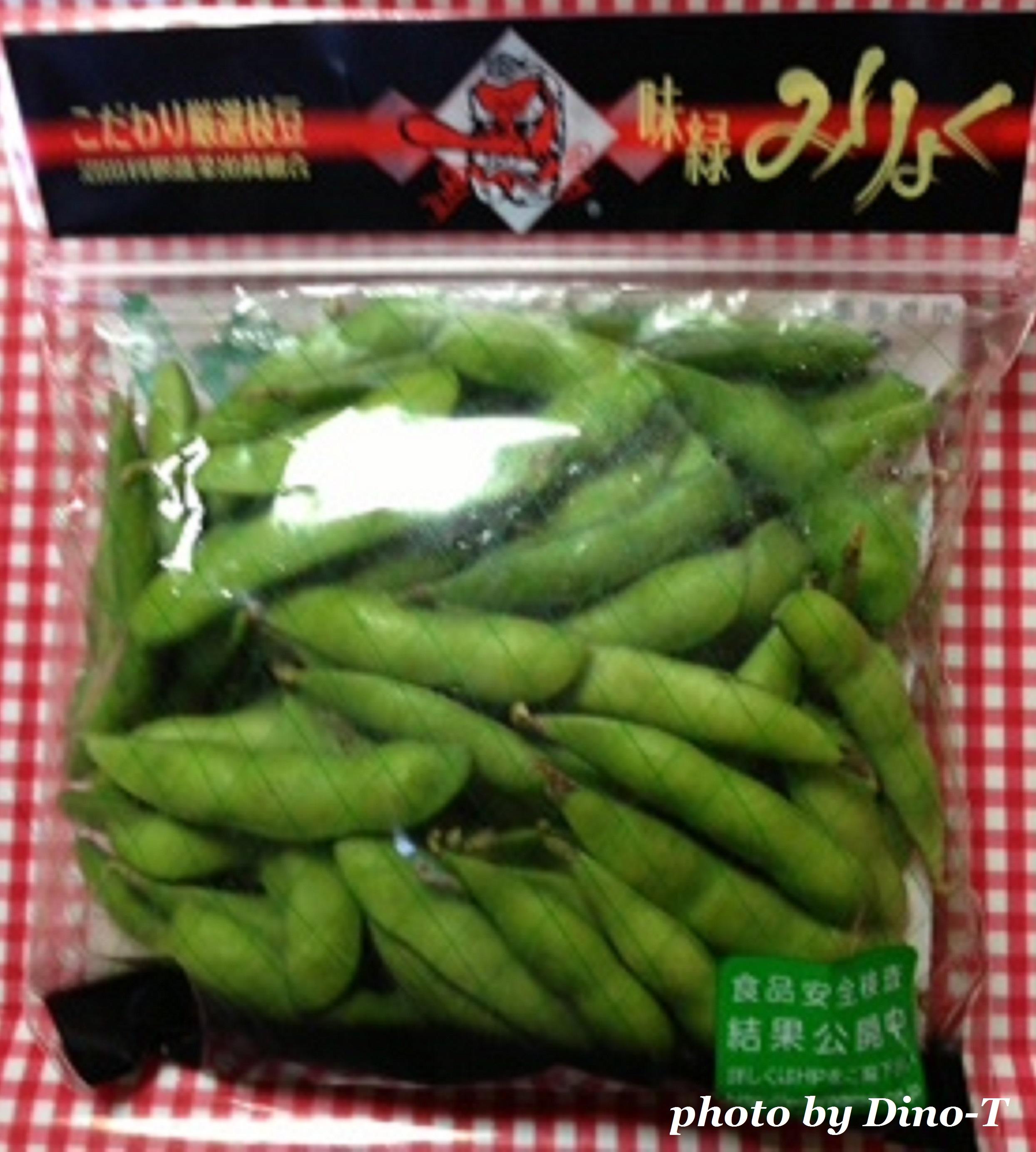 天狗印の枝豆1