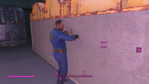 Fallout 4_20160909220529