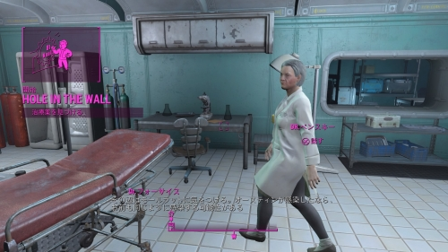 Fallout 4_20160909221417