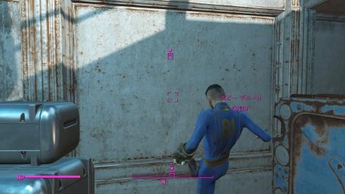 Fallout 4_20160909221640