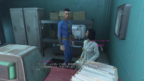 Fallout 4_20160910214930