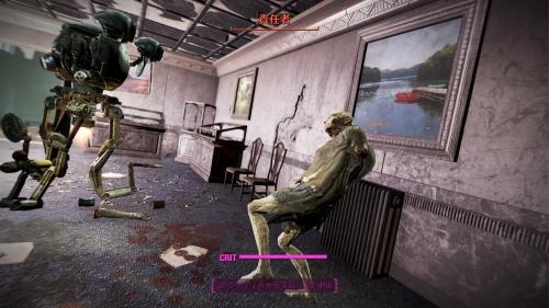 Fallout 4_20160916022955