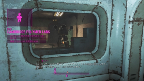 Fallout 4_20160916013750