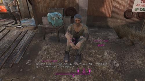 Fallout 4_20160917234153