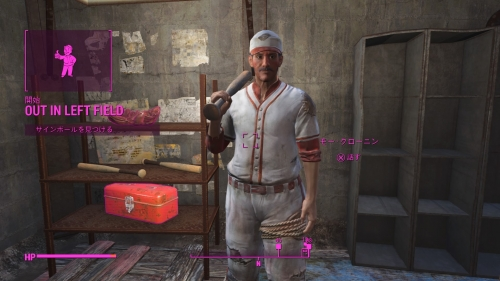 Fallout 4_20160917234528