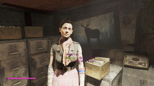 Fallout 4_20160918000213
